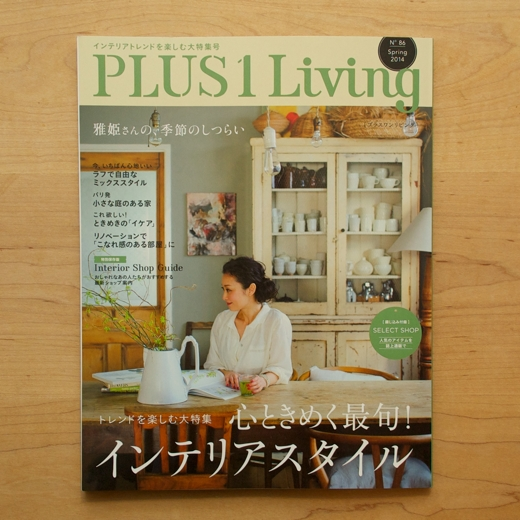 「PLUS 1 Living」に