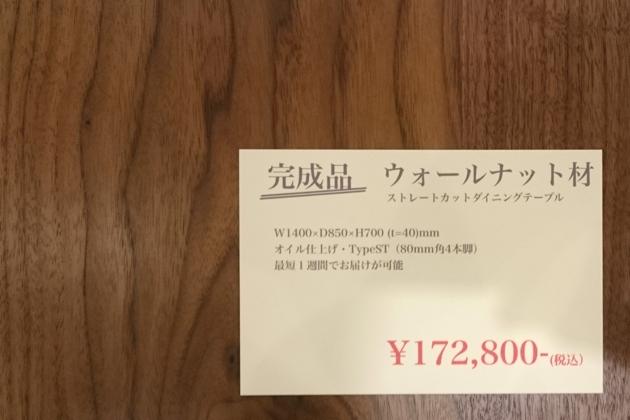 20180429 1